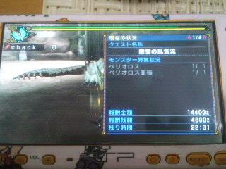 20110902.jpg