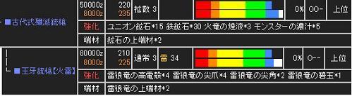 GL01.jpg
