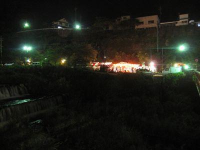SO016.jpg