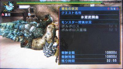 hyoudei01.jpg