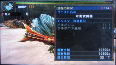 hyoudei02.jpg