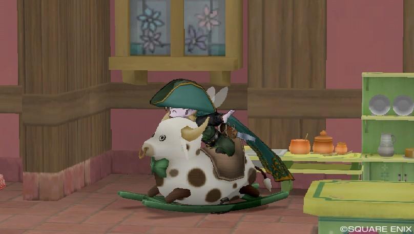 ゆらゆら牛で遊ぶジャッキ