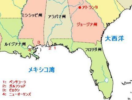 statemap05_convert_20100220023749.jpg