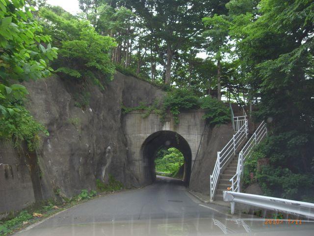 小袖トンネル