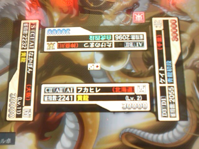 SN3F0566.jpg