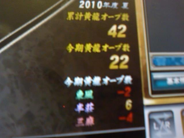 SN3F0632.jpg