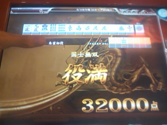 SN3F0806.jpg