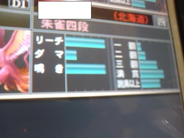 SN3F0816.jpg