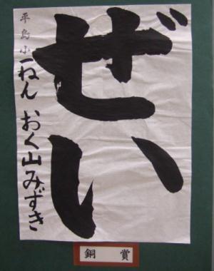 2009_11140006.jpg