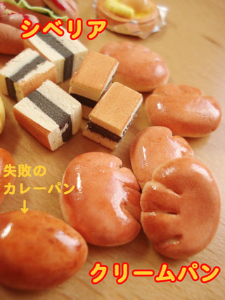 ねんどー食いしん坊~パン6
