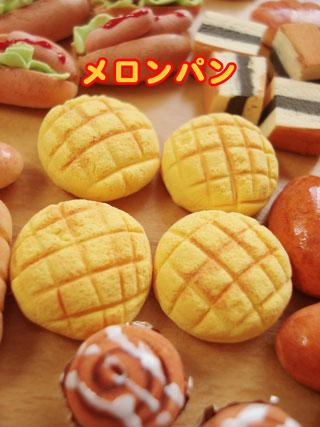 ねんどー食いしん坊~パン5