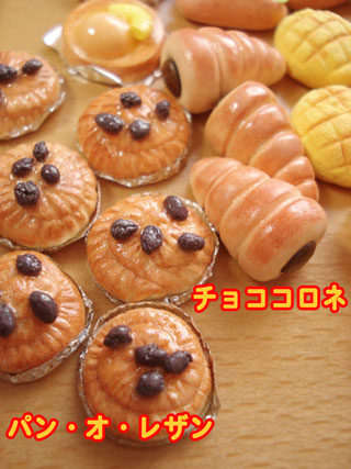ねんどー食いしん坊~パン3