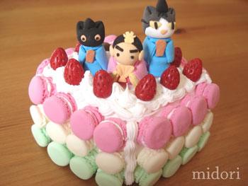 ひなケーキ1