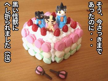 ひなケーキ3