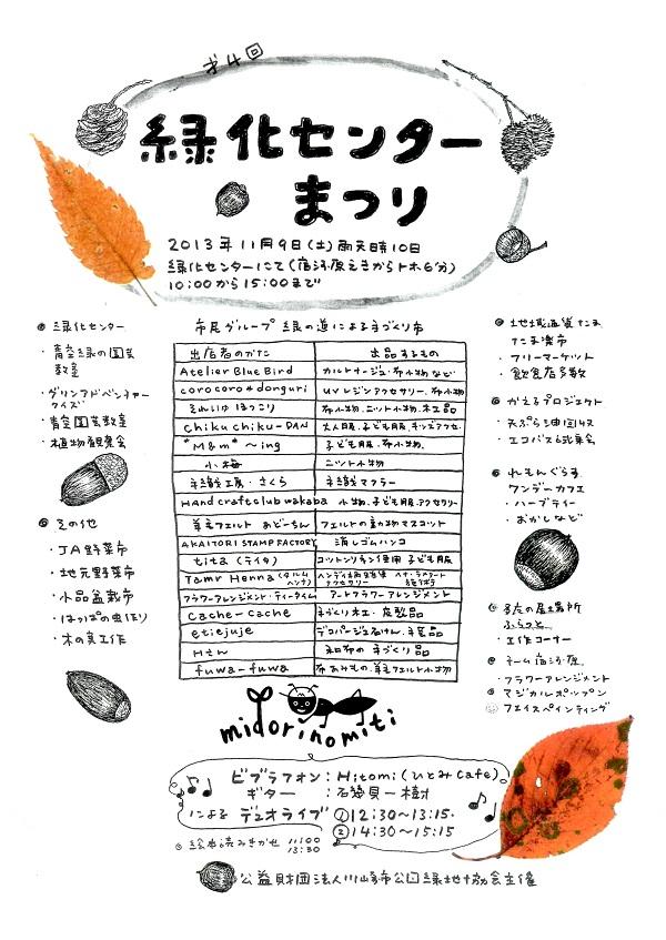 img045ーなおしburogu
