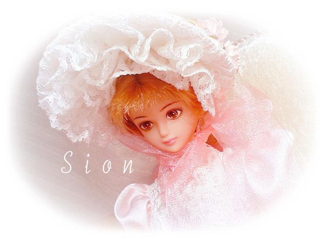 sion-1.jpg