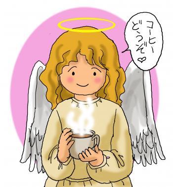天使とコーヒー