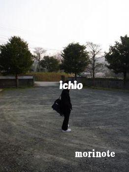 2011.04いichi初登校