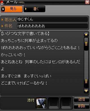 2010y01m26d_045921765.jpg
