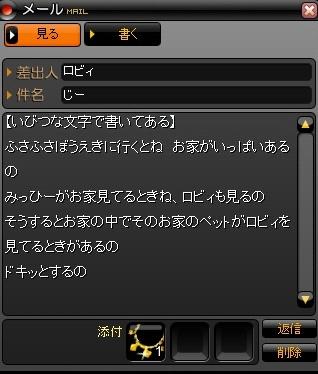 2010y01m26d_050412875.jpg
