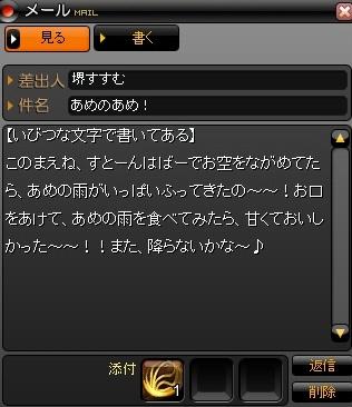 2010y01m30d_020642312.jpg