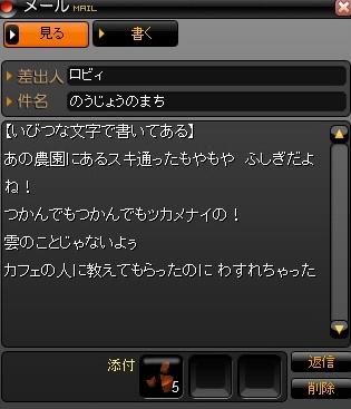 2010y03m05d_040520093.jpg