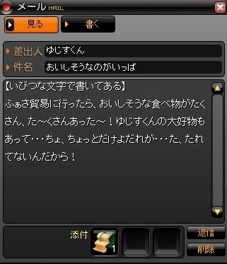 2010y03m05d_040708171.jpg