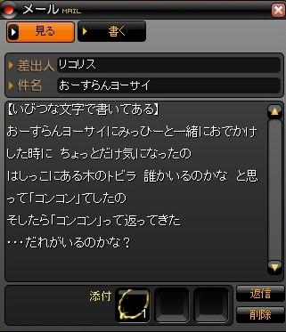2010y03m05d_040728484.jpg