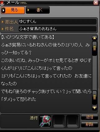 2010y03m05d_040833765.jpg