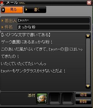 2010y03m05d_040910921.jpg