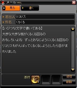 2010y03m19d_180719625.jpg