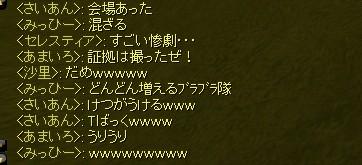 2010y04m03d_180743531.jpg