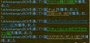 2010y04m15d_154835781.jpg