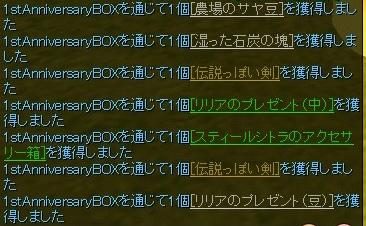 2010y04m15d_154841843.jpg
