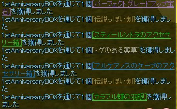 2010y04m15d_154851828.jpg