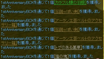 2010y04m15d_154855843.jpg