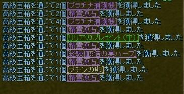 2010y04m15d_154959750.jpg