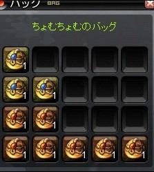 2010y04m15d_162156687.jpg