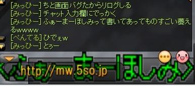 2010y05m03d_154333046.jpg
