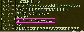 2010y05m04d_210452625.jpg