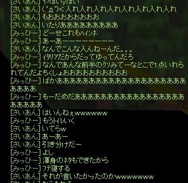 2010y06m21d_010335062.jpg