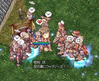 2010.1.31 獲ったど~!!