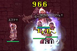 おでかけ☆38 5