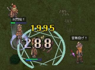 おでかけ☆45 6