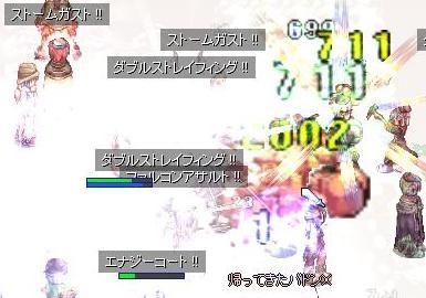2010.4.1エイプリルフールイベント 8