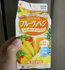 野菜ジュース☆ベーグル 2