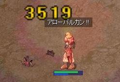 2010☆ろ。 2