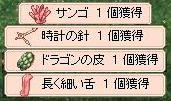 2010.5月 無知子 2