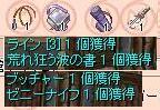 2010.5月 無知子 8