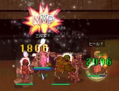 おでかけ☆71 5